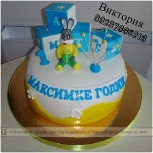 Торт в виде корсета фото 6