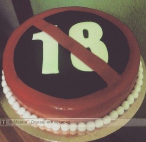 торт парню на 18 летие фото