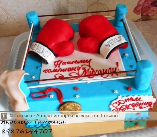 Открытка с днем рождения тренера по боксу