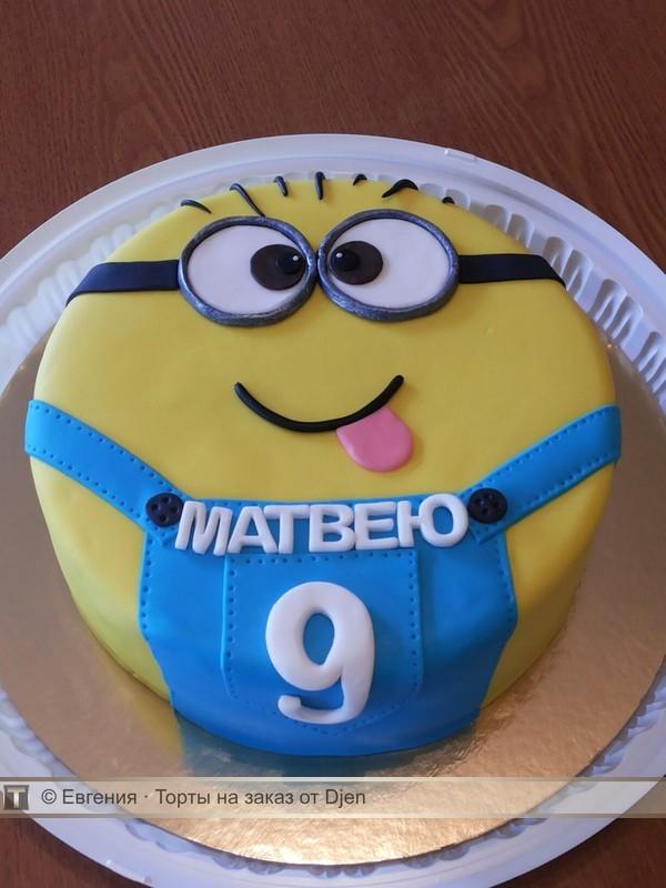 торт мальчику на 9 лет фото