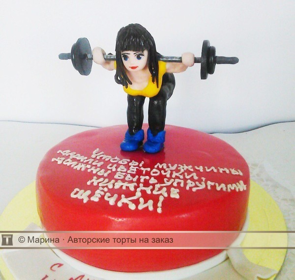 Открытка с днем рождения женщине спортсменке