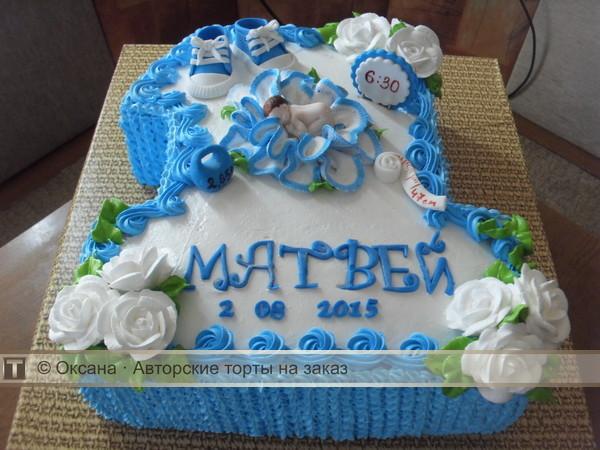 Торт в виде единички без мастики