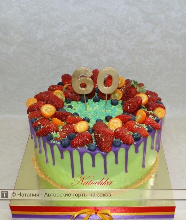 как украсить торт на 60 лет мужчине мастикой