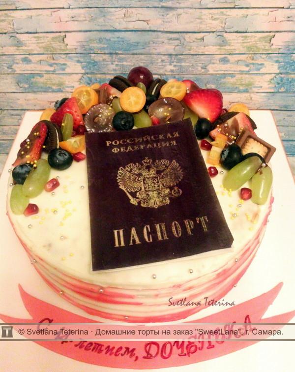 Торт на 14 лет