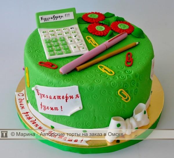 хочу попробовать, торт для главного бухгалтера фото для меня