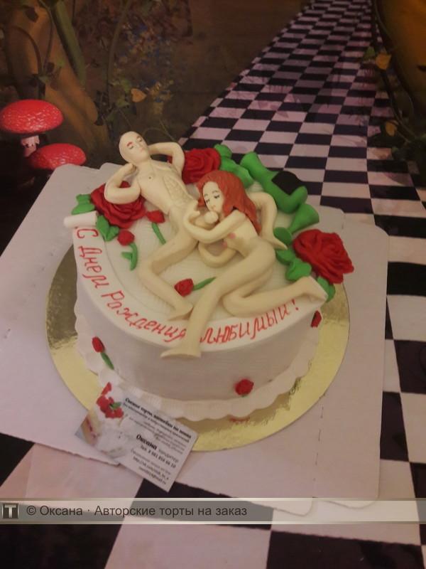 фото порно тортики
