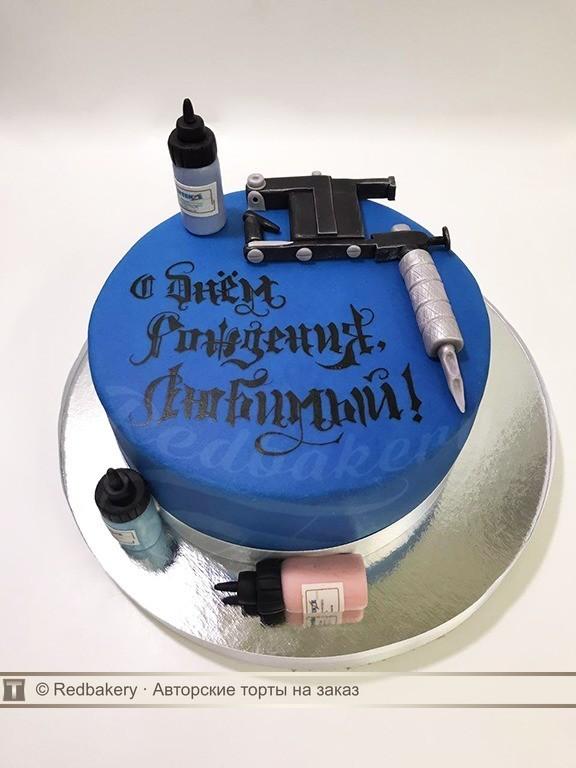 Поздравления с днем рождения мастеру на производстве