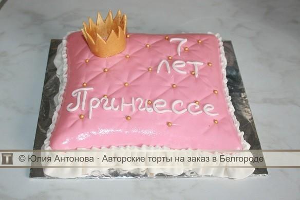 Торт для девочки 7 лет