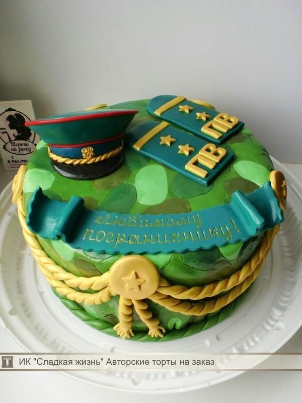 торт с пограничником картинки применении препарата