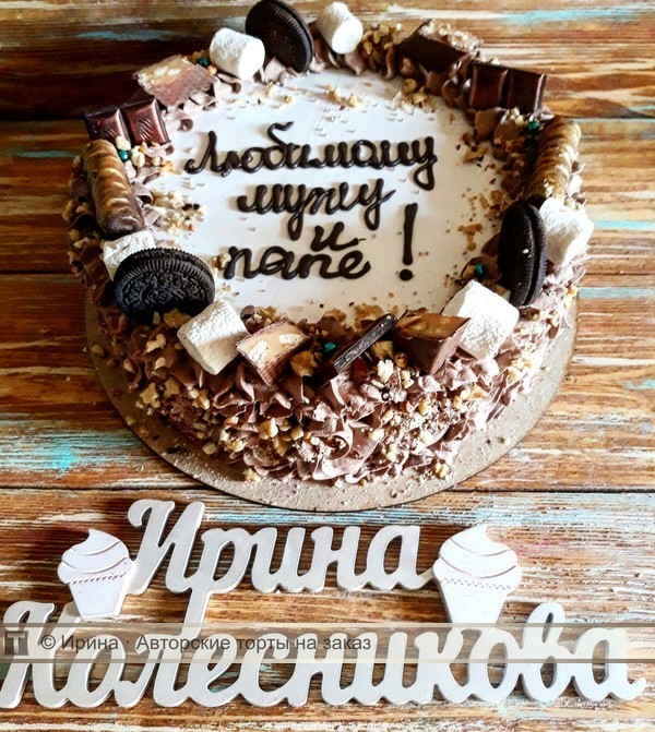 Открытки отправка, картинки любимому мужу и папе на торт