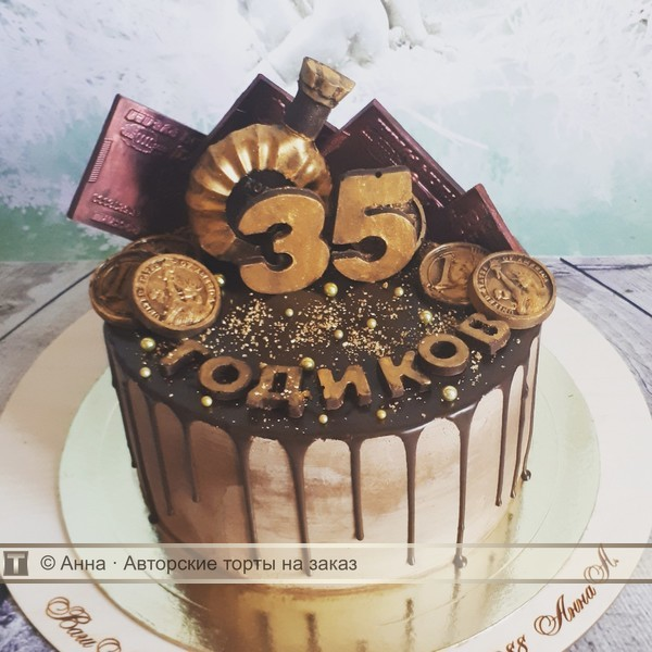торт на юбилей мужу 35 лет флаффи шерсть