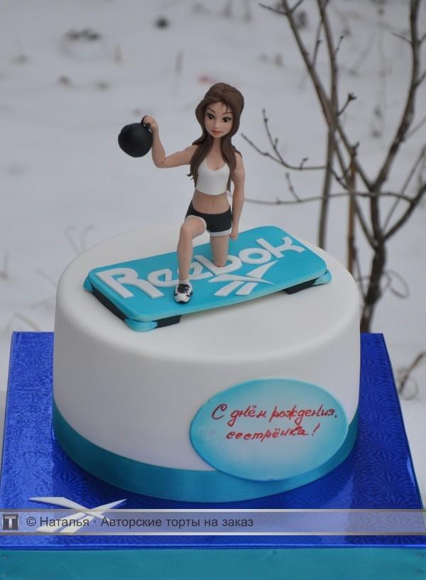 Открытка с днем рождения для девушки спортсменки