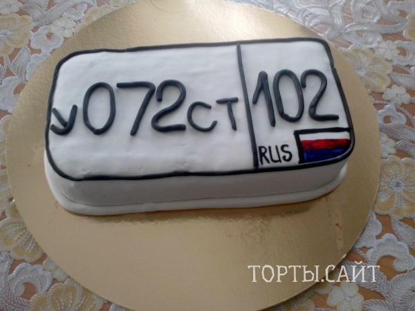 Торт номер машины