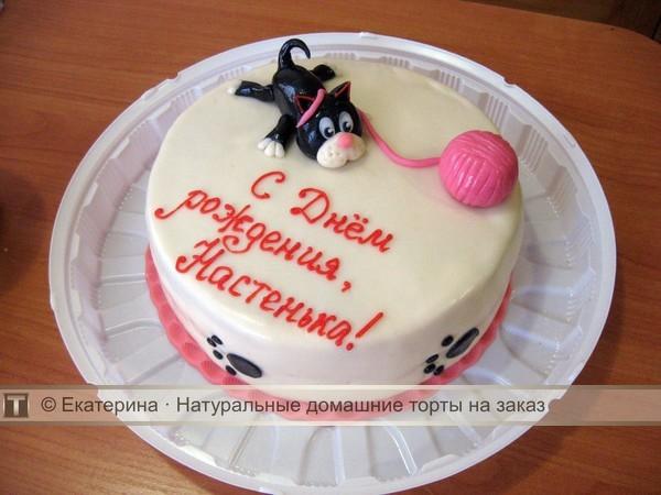 Изготовление тортов на заказ доставка по Москве каталог