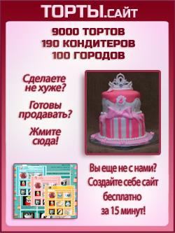 торты на день рождения для девочки