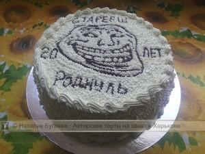 Торт на 20 лет своими руками