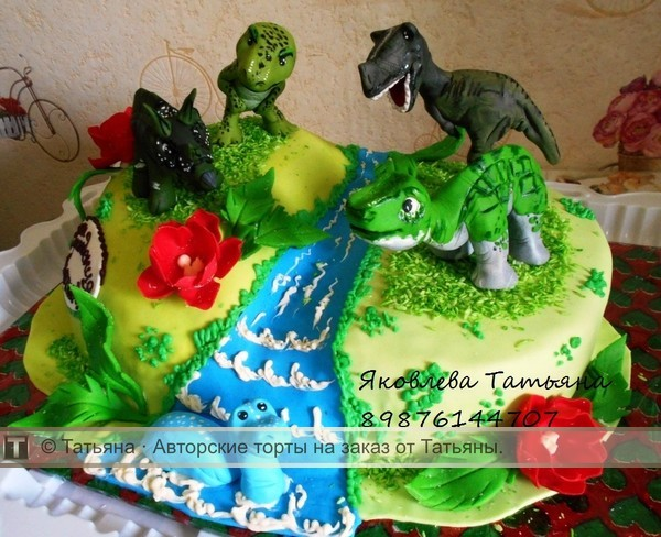 Торт динозавр пошаговая инструкция