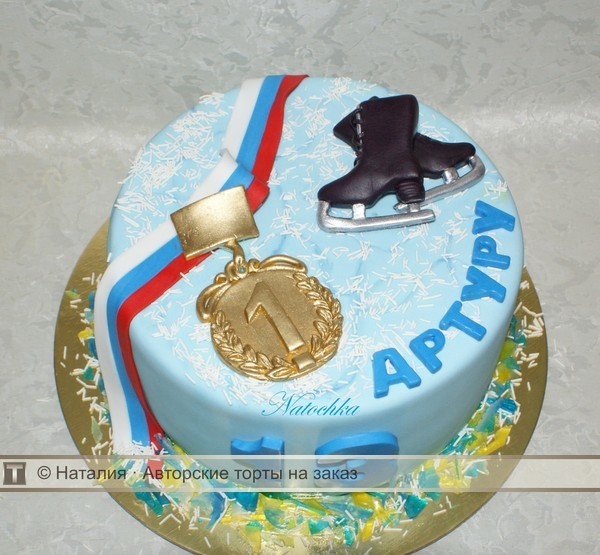Фото тортика для фигуристки