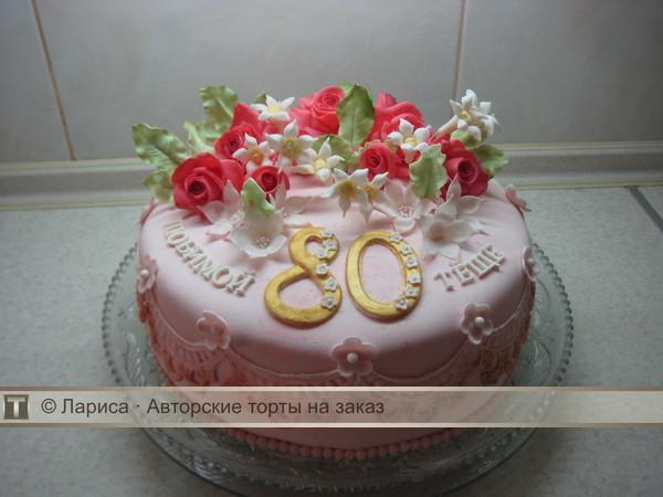 Торт бабушке на 80 лет