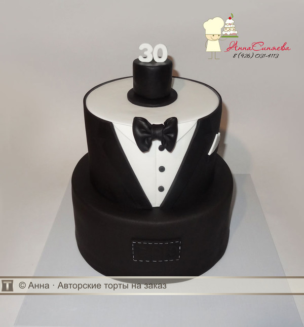 Торт для джентельмена фото