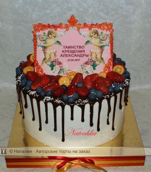 Торт на крестины без мастики
