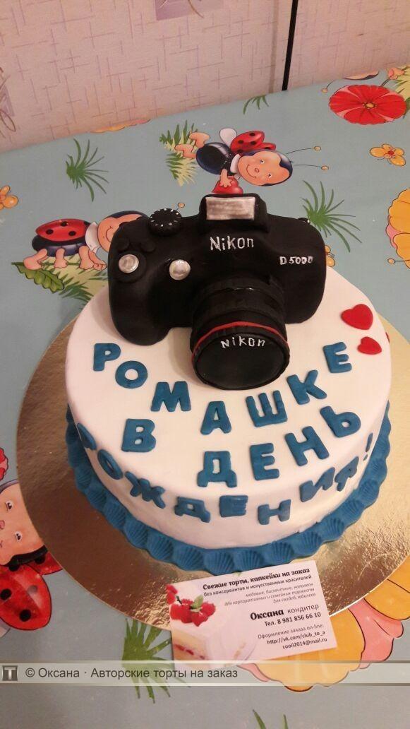 Торты заказ фотоаппарат