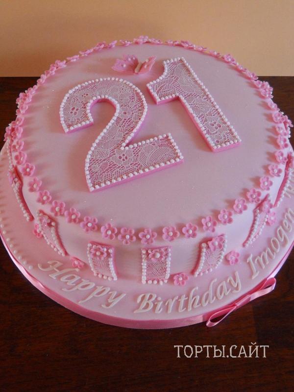 Поздравления с днем рождения девушке на 21 год
