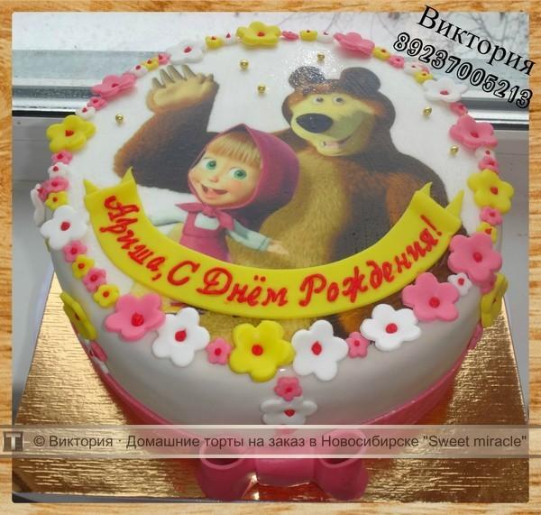 Детские торты на заказ фото маша и медведь