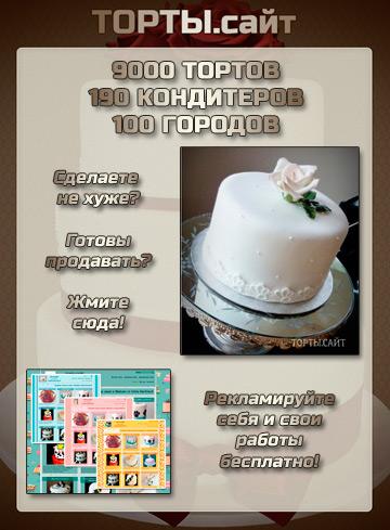 торт свадебный с розами