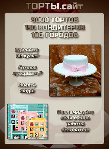 торты на день рождения женщине